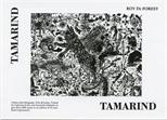 Invite Card: Tamarind (1986)