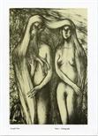 Invite Card: Joseph Urie, New Work (1991)