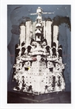 Invite Card: Contemporary Printmaking from the Soviet Union (1989)