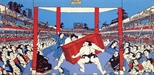 Invite Card: David Mach, Hako (1994)
