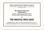 Invite Card: Konstantin Chmutin, Mezzotints (1993)