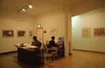 Slide: Robert Paul Exhibition