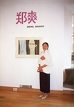Photograph: Zheng Shuang at Glasgow Print Studio